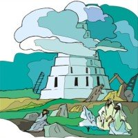 Story of The Tower of Babel